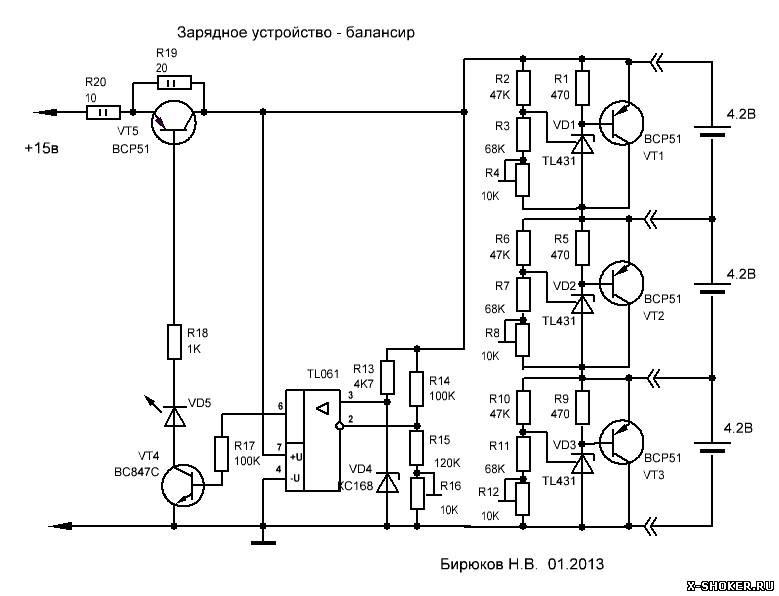 Зарядка для литиевых аккумуляторов простейшие схема