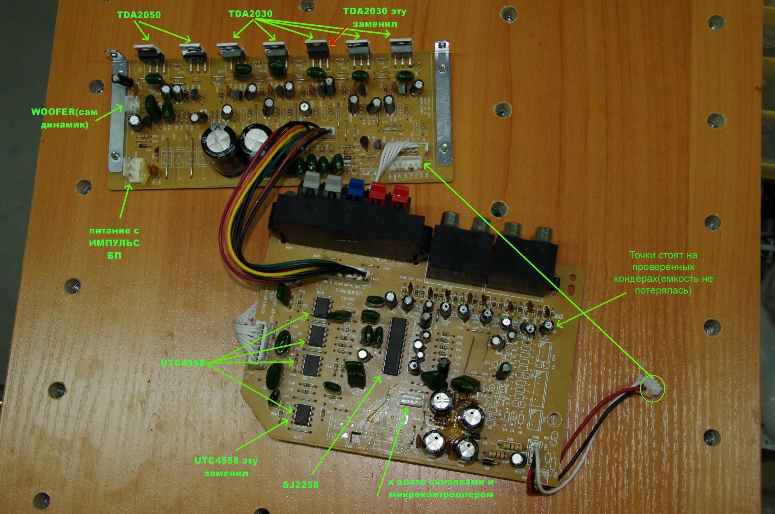 Ремонт акустики sven ihoo mt 5. 1 аудиоаппаратура форум по.