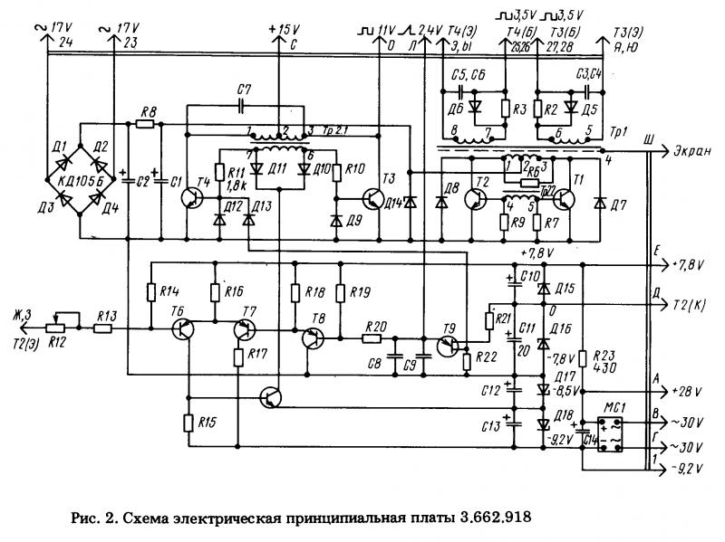 Тр2(на схеме соединения