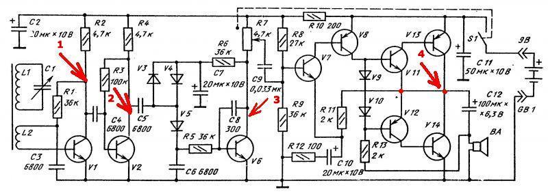 Радиоприемник кварц 302 схема 169