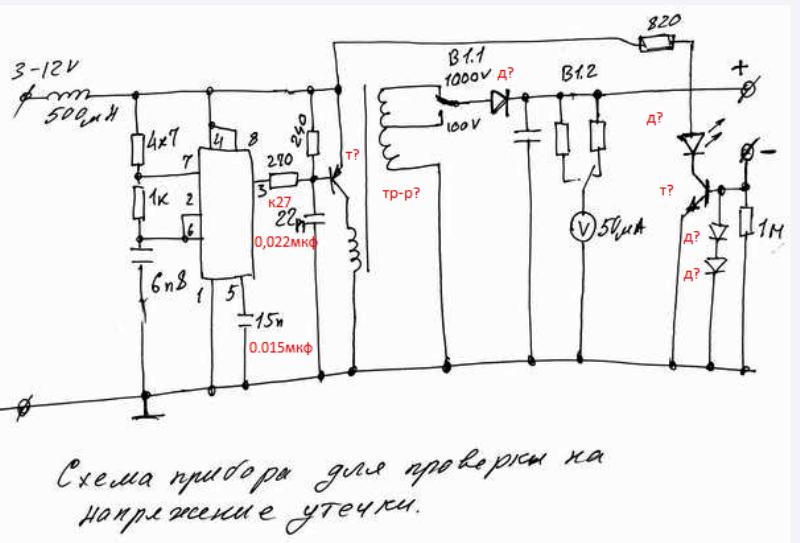 проверка электролитов в схеме