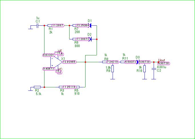 Радиокот схема генератора импульсов