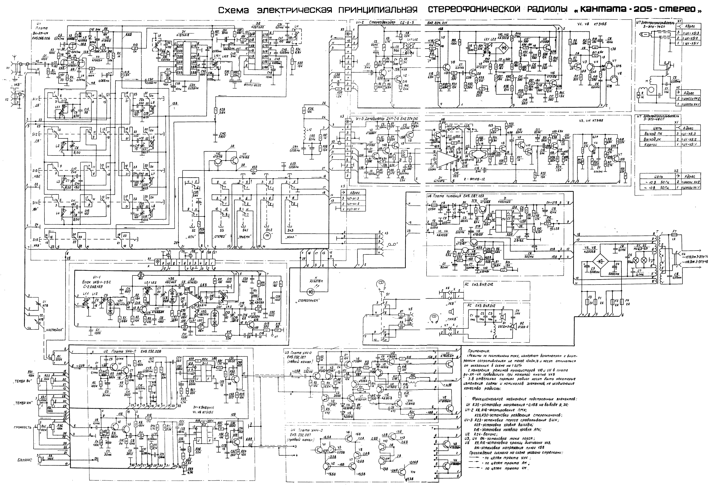 Электрофон лидер 205 схема электрическая принципиальная