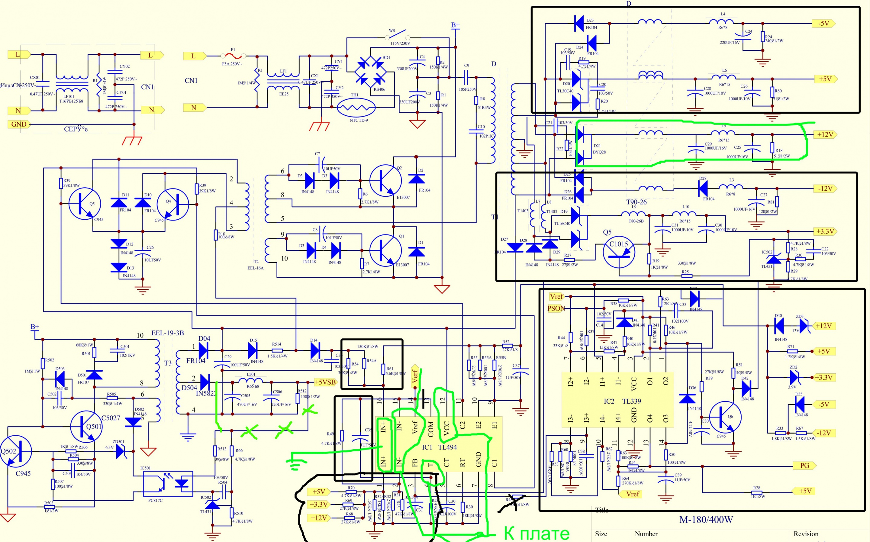Схема платы управления gal9904n