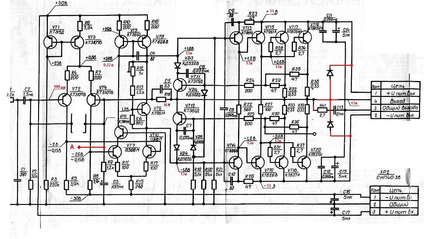 Радиотехнические схемы сайт