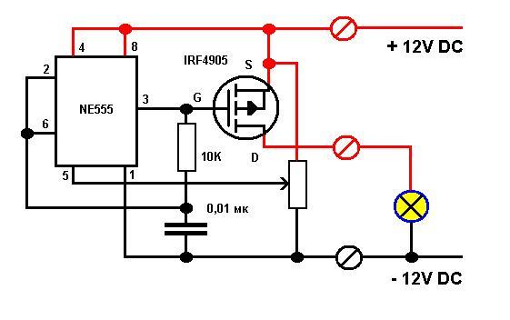 irf4905 схема подключения