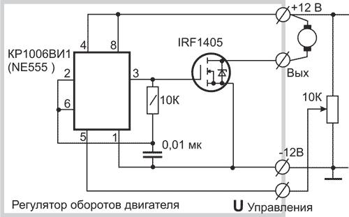 220 вольт реверс схема фото 901