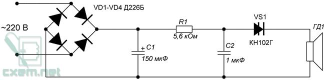 Звуковой генератор от 220в схема