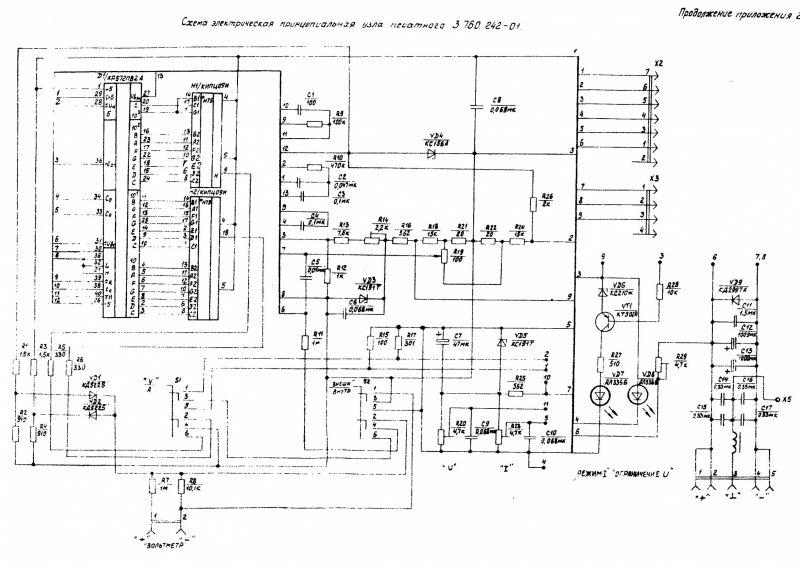 Схема электрическая. Б5-10