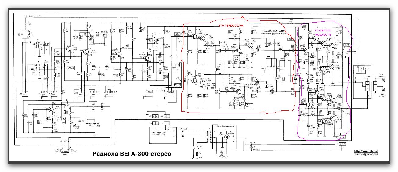 схема электрофона Вега 117