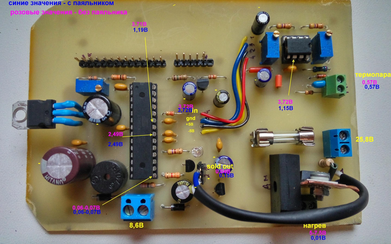 Схема подключения проводов гирлянды