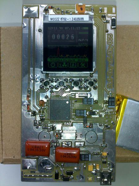 И еще вопрос. за отличную разработку, повторил ваш прибор в большом варианте и все. по времени проживет датчик СБМ-20...