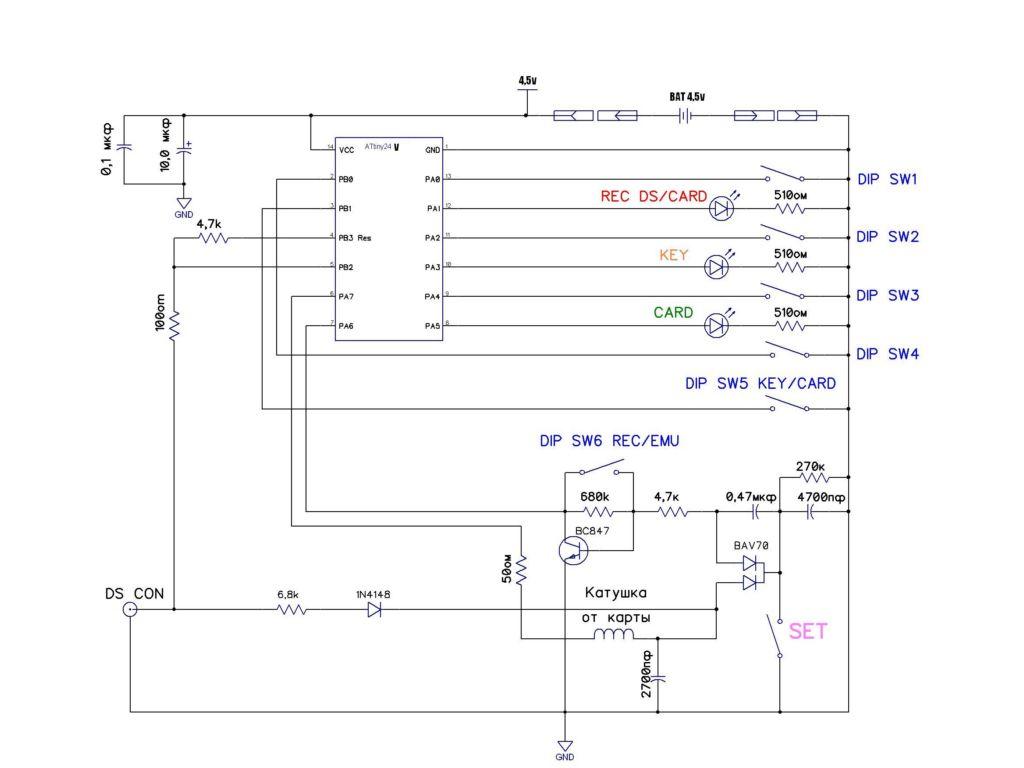 Схема копира rfid на атмега фото 134