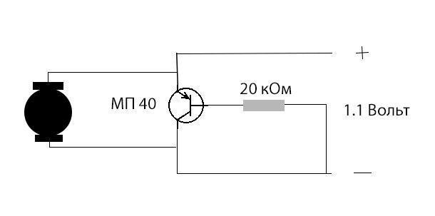 P-N-P структуры транзистор