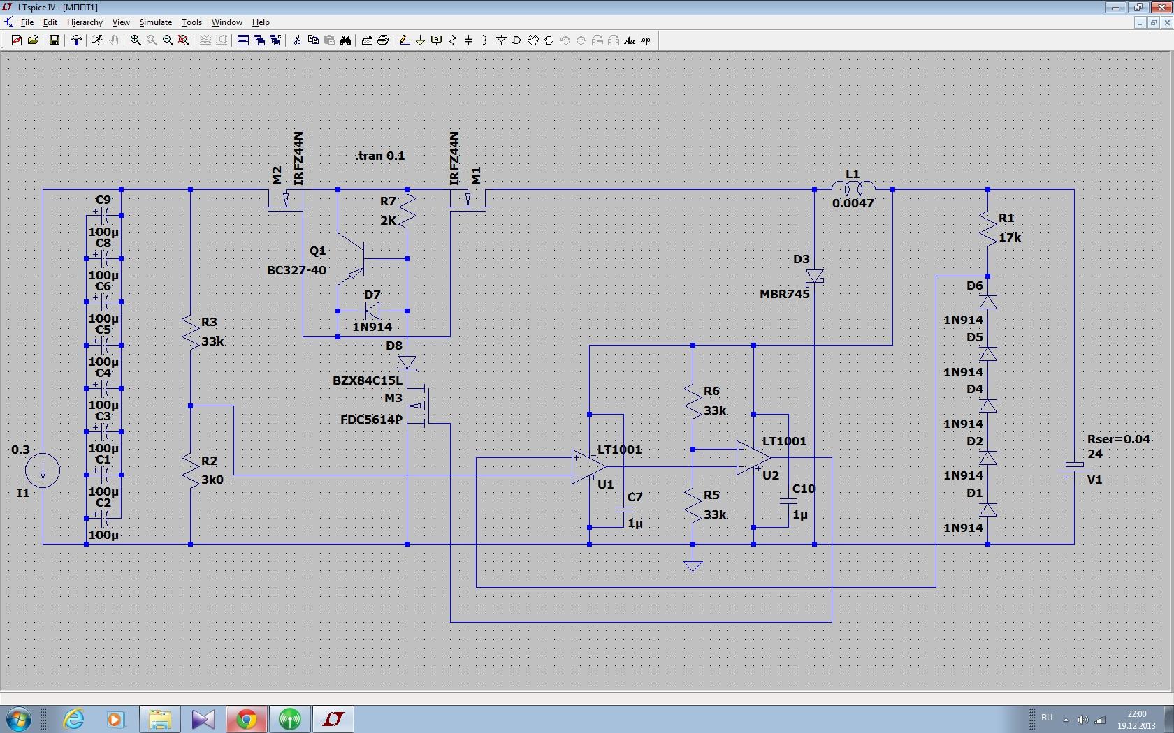 простейший контроллер солнечной батареи схема