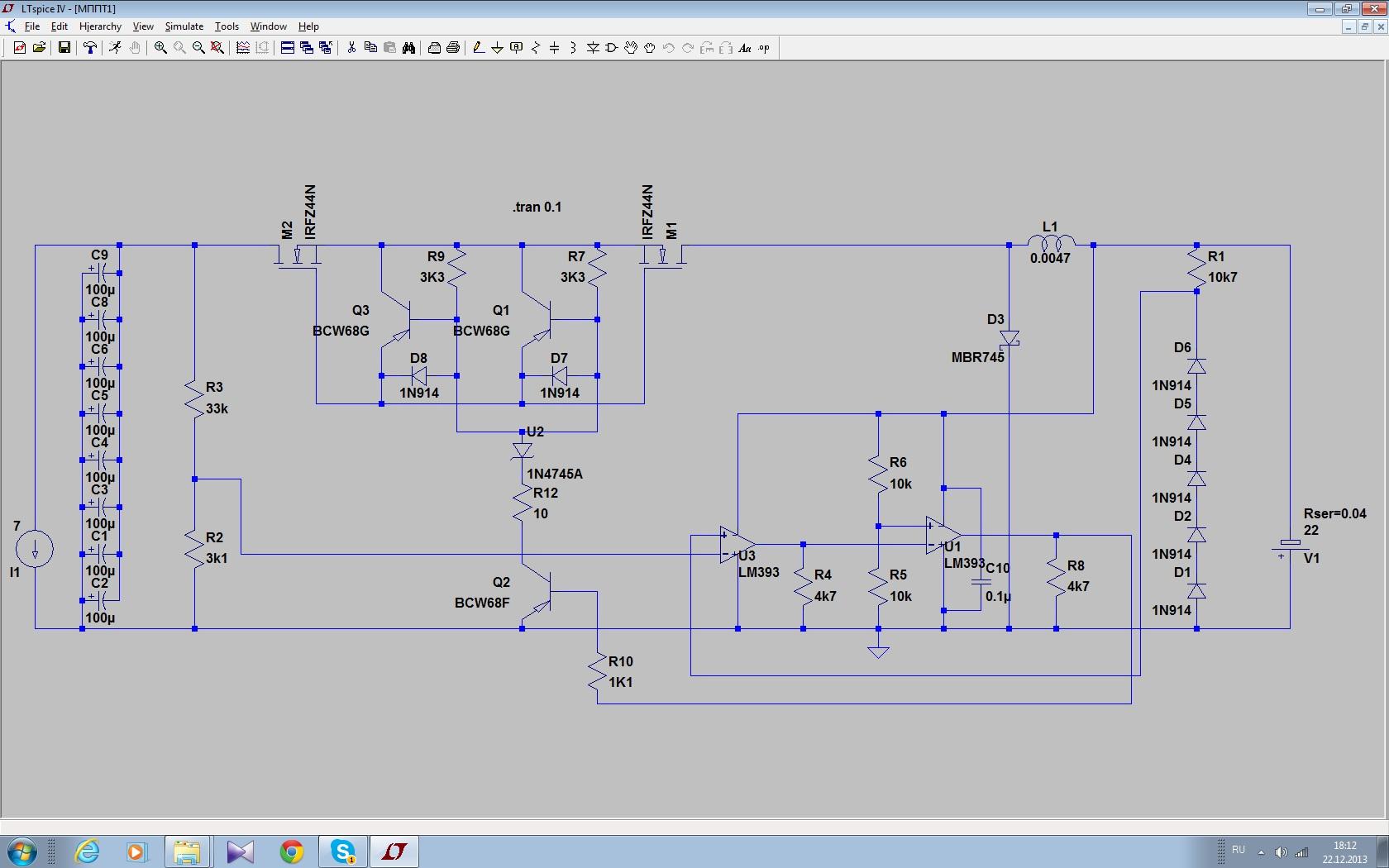 Схема подключения контроллера заряда для солнечной батареи
