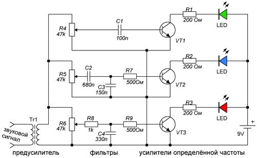 в схеме на транзисторах,
