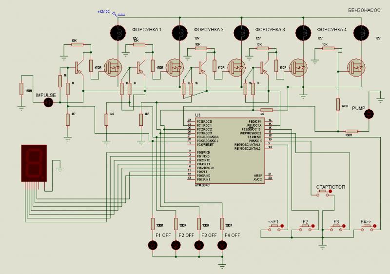 Схема контроллера для чистки форсунок