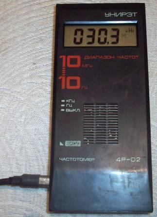 Цифровой портативный частотомер 4Р-02 1fa0fofqbg