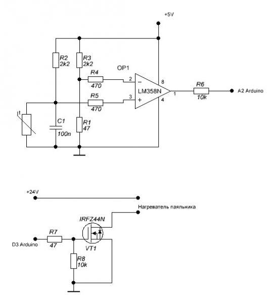 (очень сильно) транзистор?