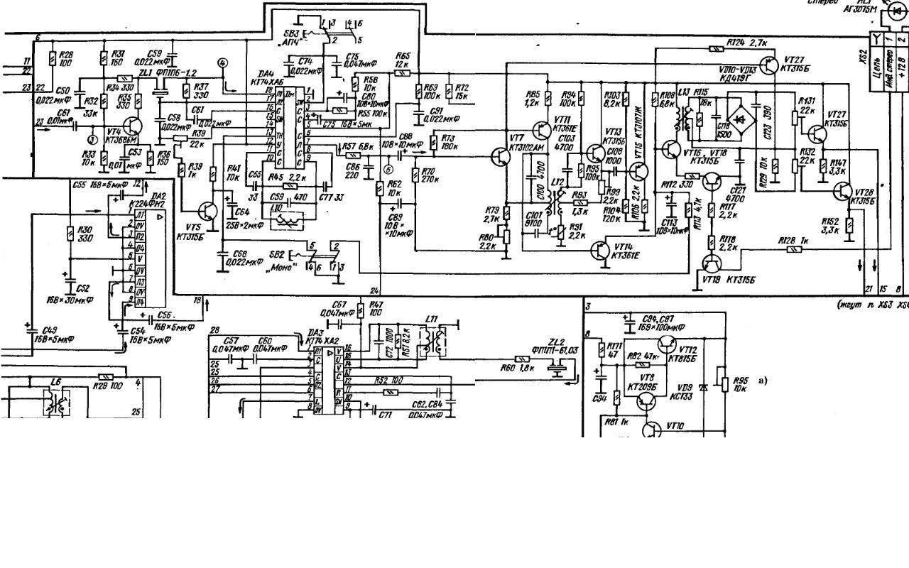 Схема магнитолы рм 204с