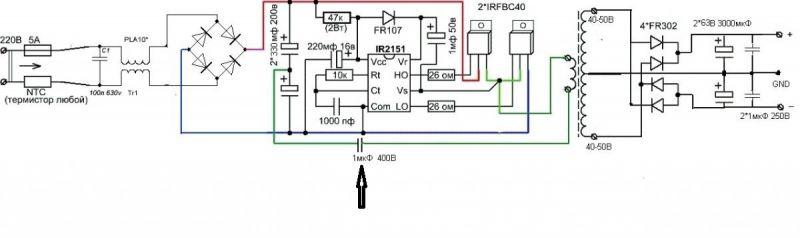 Форум РадиоКот * Просмотр темы - Импульсный блок питания усилителя на IR2151-IR2153