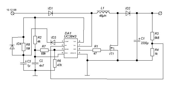 Re: Параллельный ШИП на UC3843.