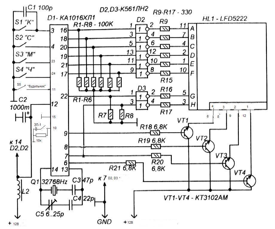 Схема электроники 12 41а 973