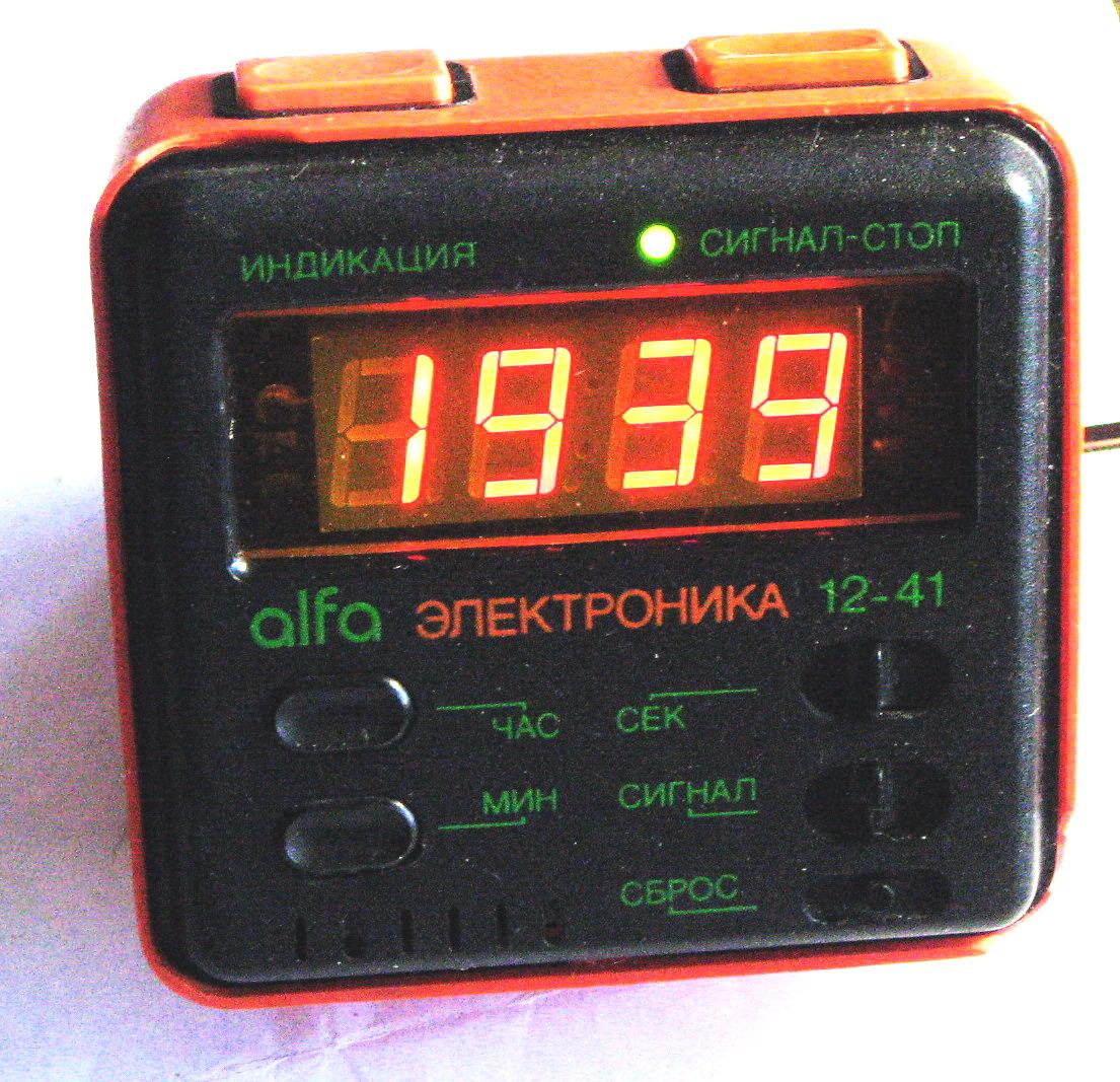 Схема электроники 12 41а 876