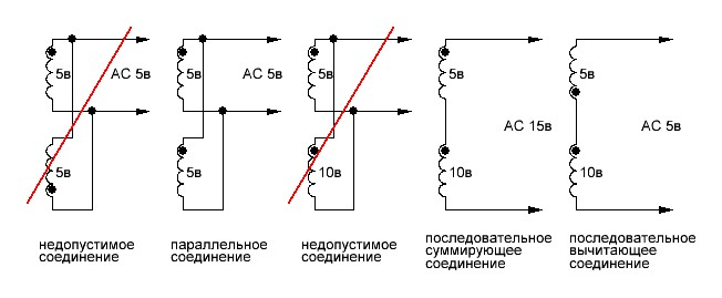 можно соединить выходы транформаторов чтобы увеличь мощность сейчас