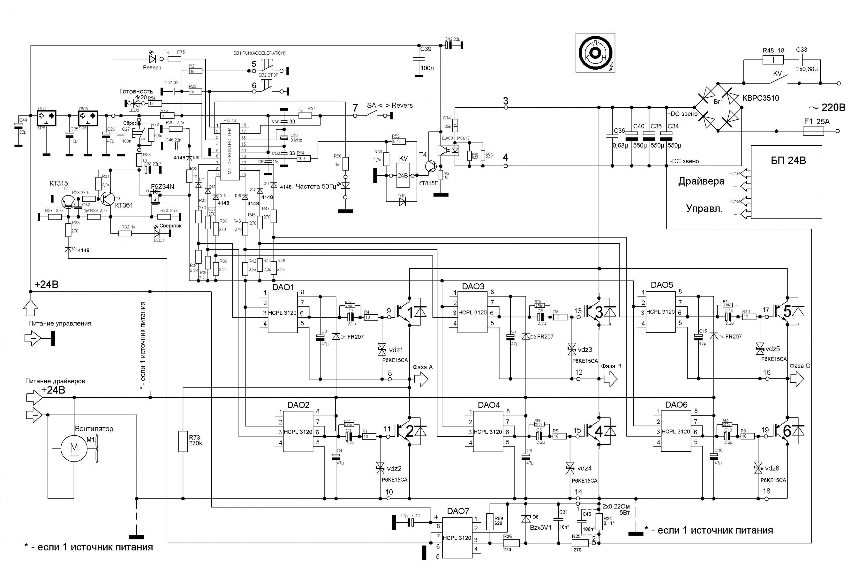 Sv008ic5 1f схема подключения