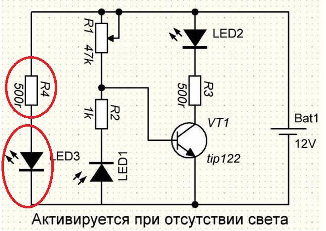 А это схема простого фотореле.